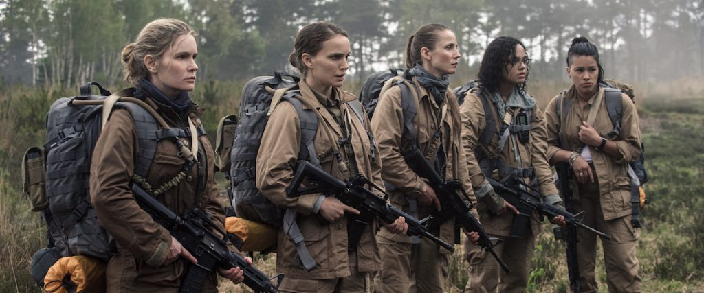 Annihilation (film)